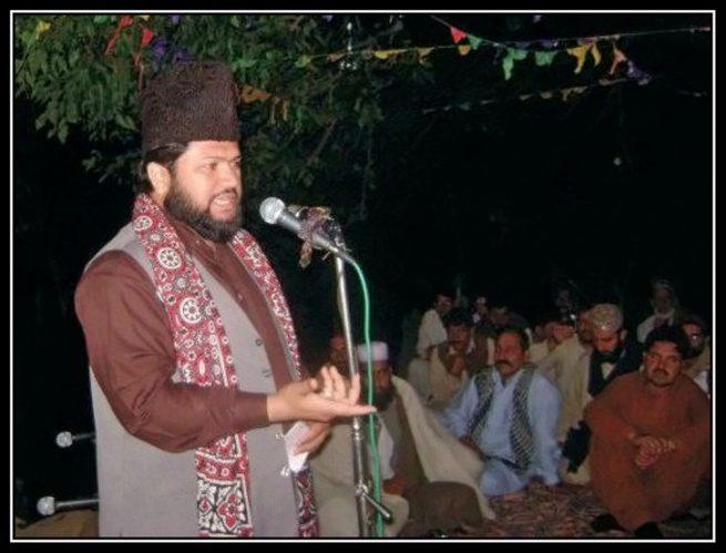 Pir Ateeq Chishti addressin an Urs Conference