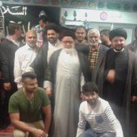 Agha Murtaza Kashmiri Visit