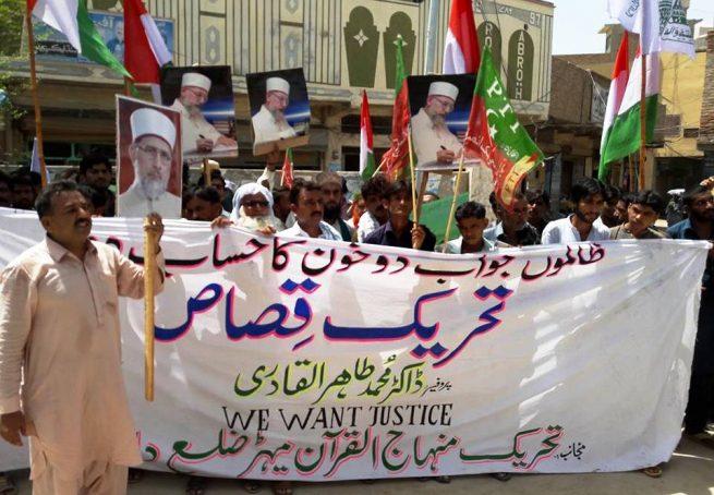 Awami Tehreek Protest