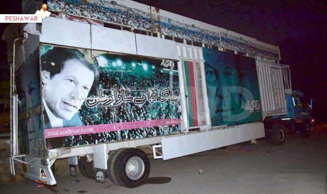 Azadi Bus Container PTI