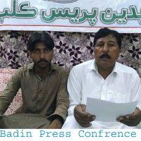 Badin Press Confrence