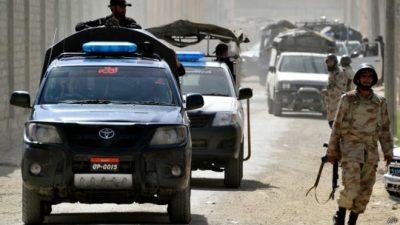 Balochistan Security Forces