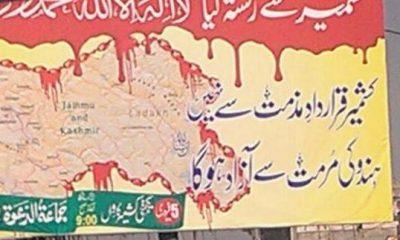 Banner for Kashmir