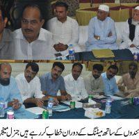 Chaudhry Mohammad Akram, Circle Meeting