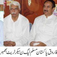 Chaudhry Tariq Farooq Delegates Met