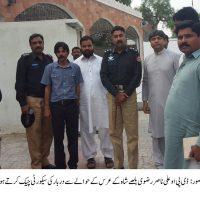 Dpo Vizits Bullay Shah