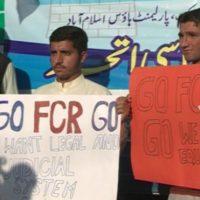 Fata Protest