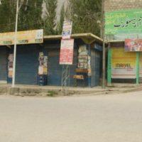 Gilgit Strike