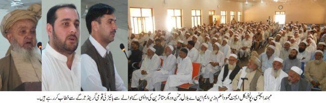 Grand Tribal Jirga for IDP,s