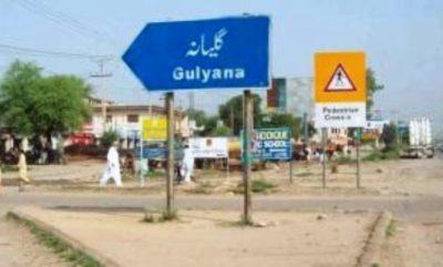 Gulyana