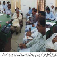 Hafiz Muhammad Najeeb Meeting