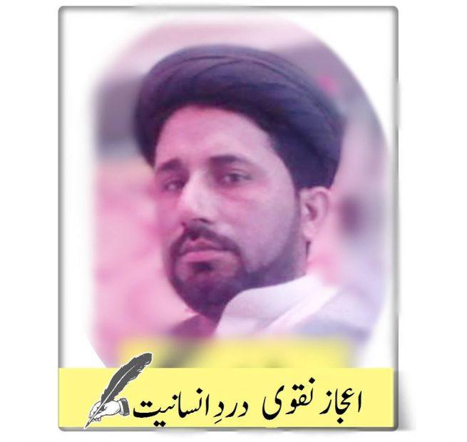 Ijaz Naqvi