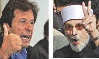 Imran Khan, Tahirul Qadri