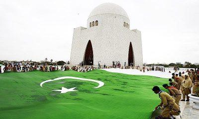 Independence Day Celebrating