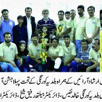 Karchi News