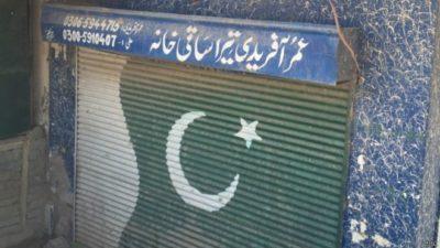 Khyber Agency Drug Shops