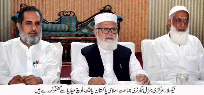 Liaqat Baloch Taxila