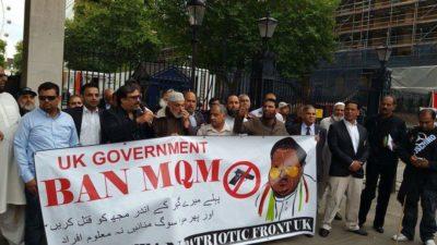MQM Ban Protest
