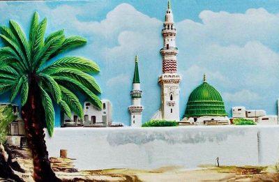 Masjid Nabvi