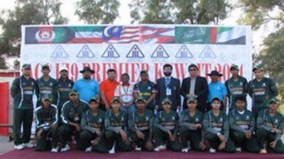 Mohammad Nasir Khan Group Foto
