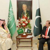 Muhammad Bin Salman and Nawaz Sharif