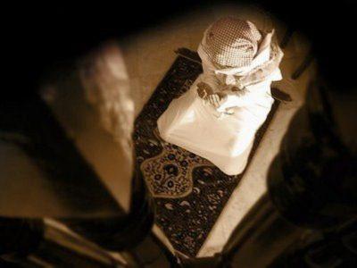 Muslim Traditions