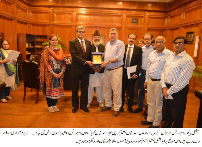 NBP Sports Head Presenting Souvenir to Commissioner Karachi