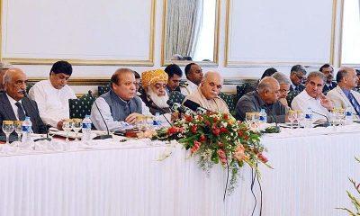 Nawaz Sharif and Coalition parties Meeting