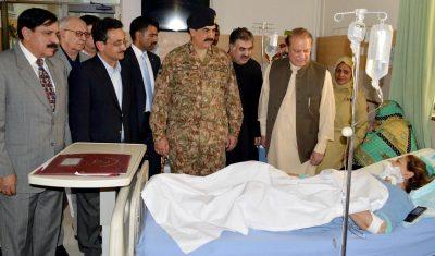 Nawaz and Raheel Sharif in Hospital