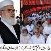 Openning Ceremony Lala Rukh Islamic School