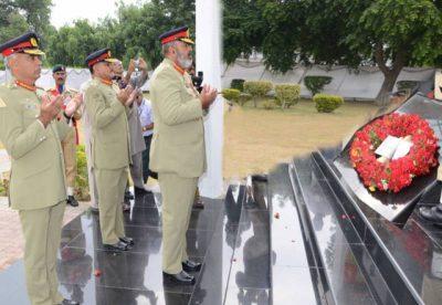Pak Army Officer Praying