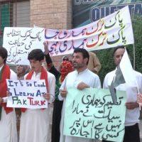 Pak Turk School Protest