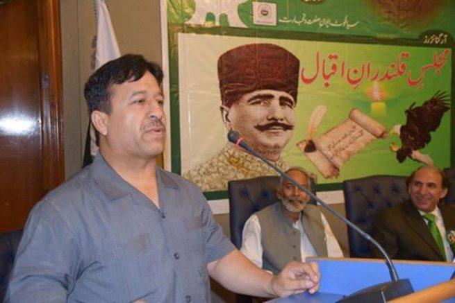 Pakistan Independence Day Cerermony
