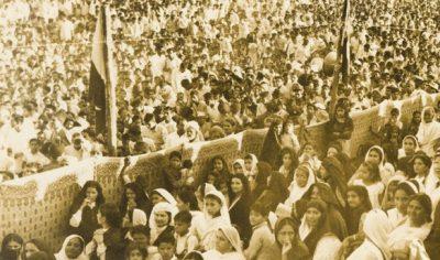 Pakistan Movement Lahore
