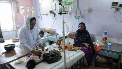 Pakistani Hospital