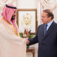 Prince Mohammad Bin Salman and Mohammad Nawaz Met