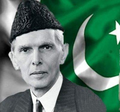 Qayam Pakistan