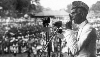 Quaid e Azam Speech