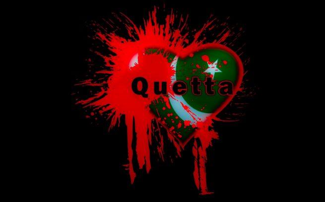 Quetta Heart