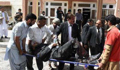 Quetta Hospital Tragedy