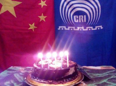 Radio China