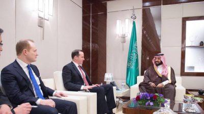 Saudi Arabia, America Meeting