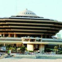 Saudi Arabia Interior Ministry