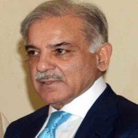 Shahbaz Sharif