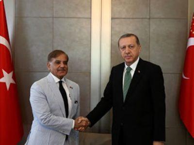 Shehbaz Sharif Turks Visit