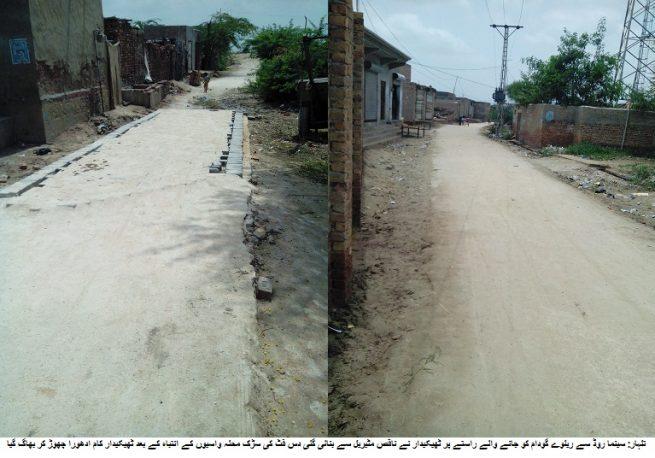 Talhar Town Comitte