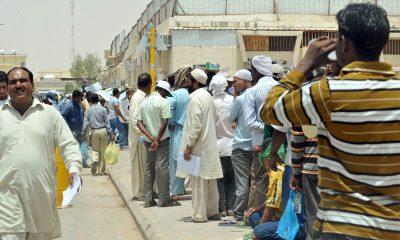 Unemployment Pakistani