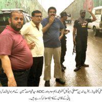 Visit Safai & Rain Emergency