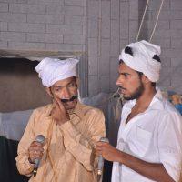Arts Society Fanqar ak Roop Min