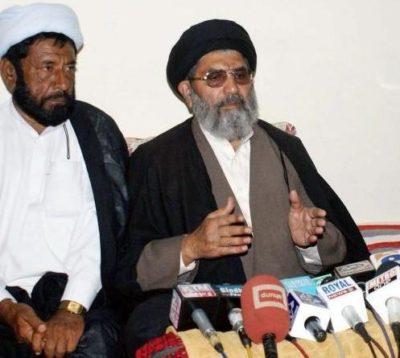 Allama Sajid Ali Naqvi
